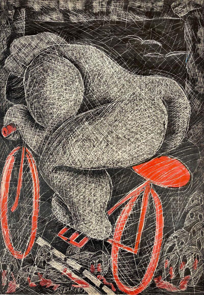 Γιώργος Τσακίρης Άτιτλο, 1973 Μεικτή τεχνική σε χαρτί 60 x 41.5 εκ.