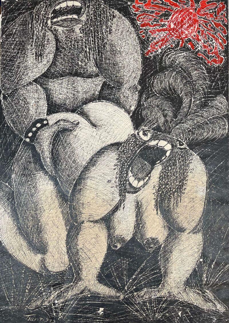 Γιώργος Τσακίρης Άτιτλο, 1973 Μεικτή τεχνική σε χαρτί 70 x 50 εκ.