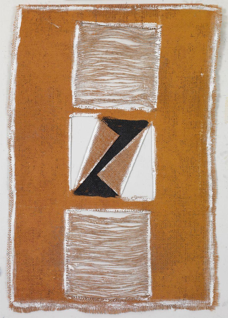 Δανιήλ Παναγόπουλος, Χωρίς τίτλο, Λάδι σε λινάτσα, 59 x 40 εκ.