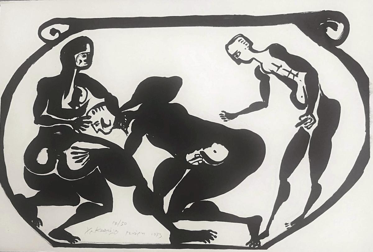 Χρήστος Καπράλος (1909-1993) Λιθογραφία, 1973 45 x 63.5 εκ.