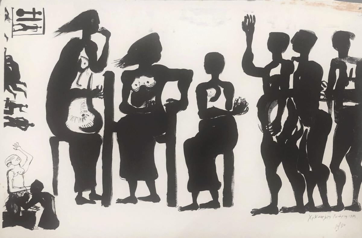 Χρήστος Καπράλος (1909-1993) Λιθογραφία, 1973 64 x 89 εκ.