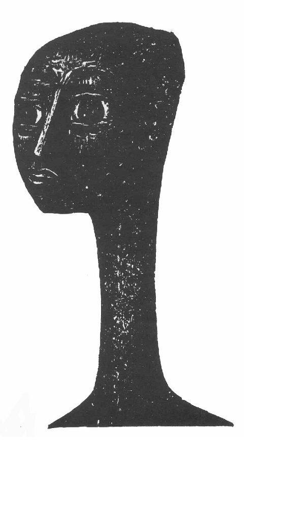 Βάσω Κατράκη (1914-1988) «Μορφή ΙΙΙ» Χάραξη σε πέτρα, 1978 79 x 54 εκ.