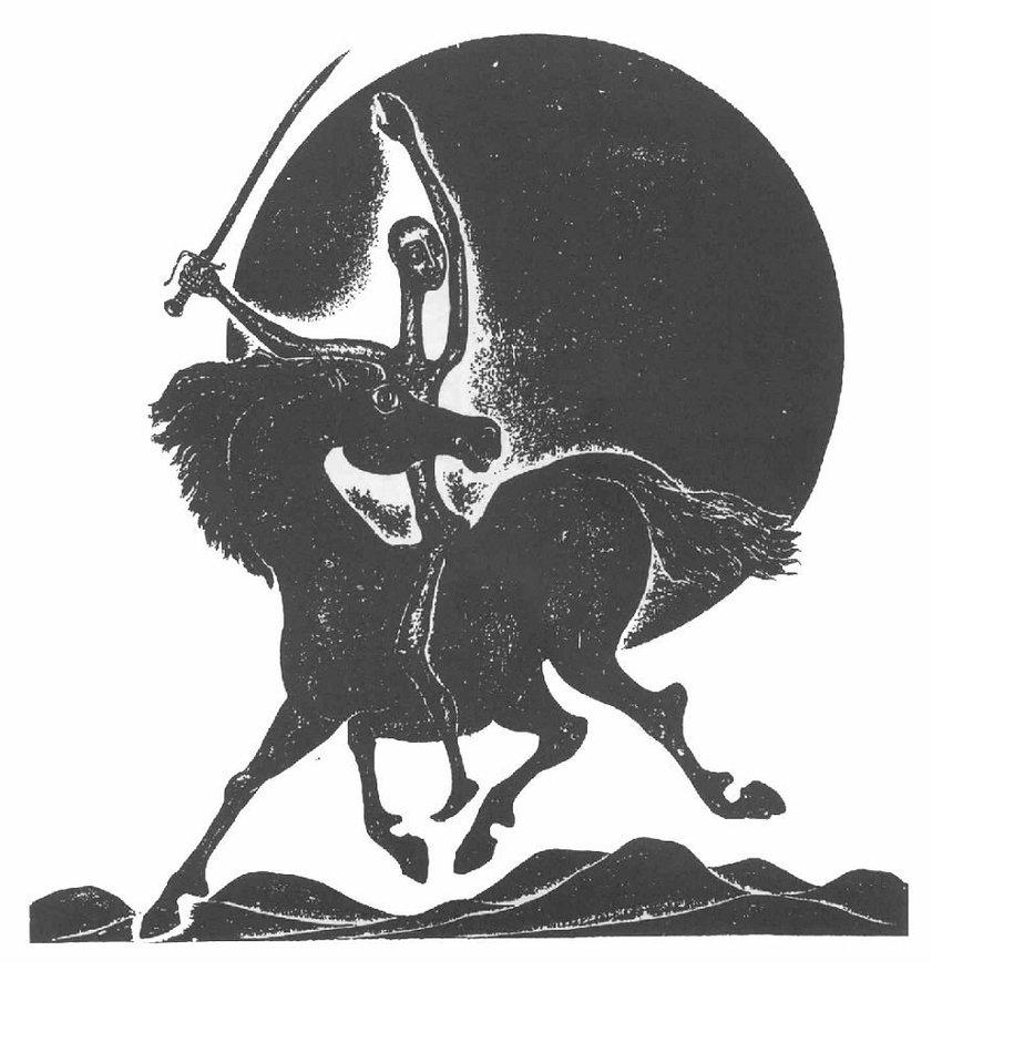 Βάσω Κατράκη (1914-1988) «Επέλαση» Χάραξη σε πέτρα, 1985 170 x 115 εκ.