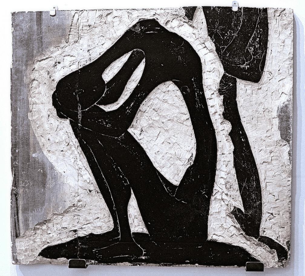 Βάσω Κατράκη (1914-1988) «Μοναξιά» Μήτρα – Πέτρα, 1980 75 x 61 x 3 εκ.