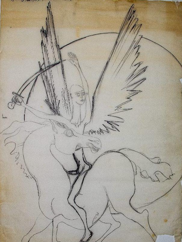 Βάσω Κατράκη (1914-1988) «Επέλαση» σχέδιο, μελάνι σε χαρτί, 1985 174 x 106 εκ.