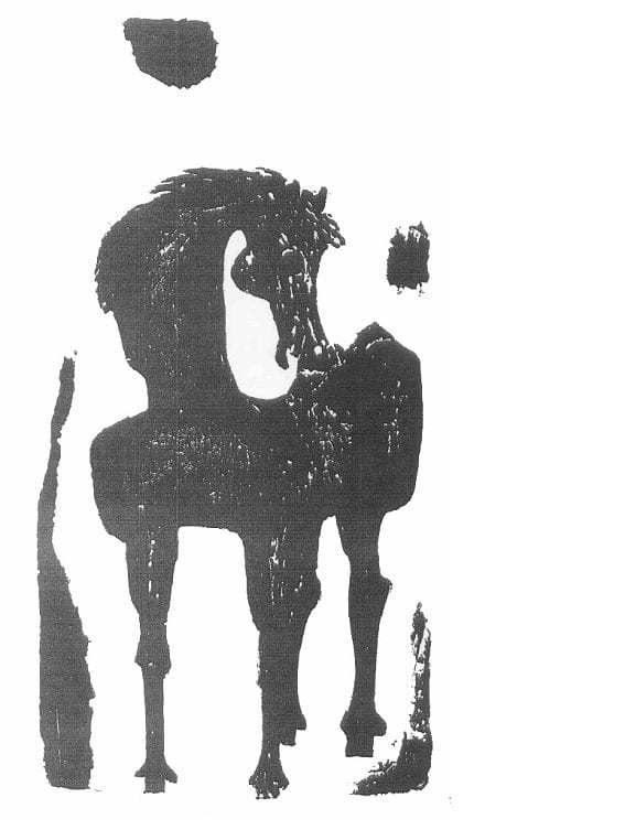 Βάσω Κατράκη (1914-1988) «Ενδοστροφή» χάραξη σε πέτρα, 1965 -'66 105 x 76 εκ.