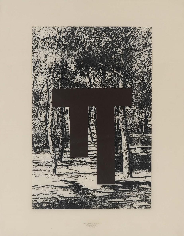 """Cris Gianakos (b.1934) """"Philopappou, Athens"""", 9.12.1991 Mixed media on paper, 75x58cm"""