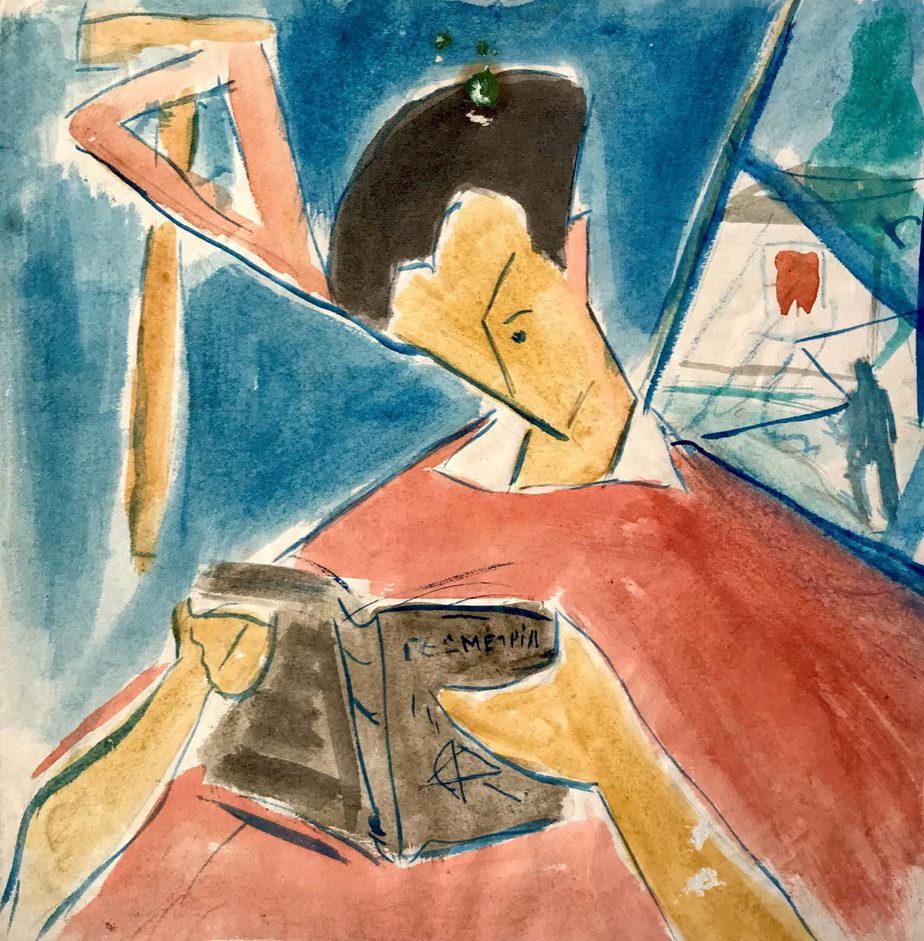 Danil (Panagopoulos) (1924-2008) Watercolor on paper 17 x 17 cm