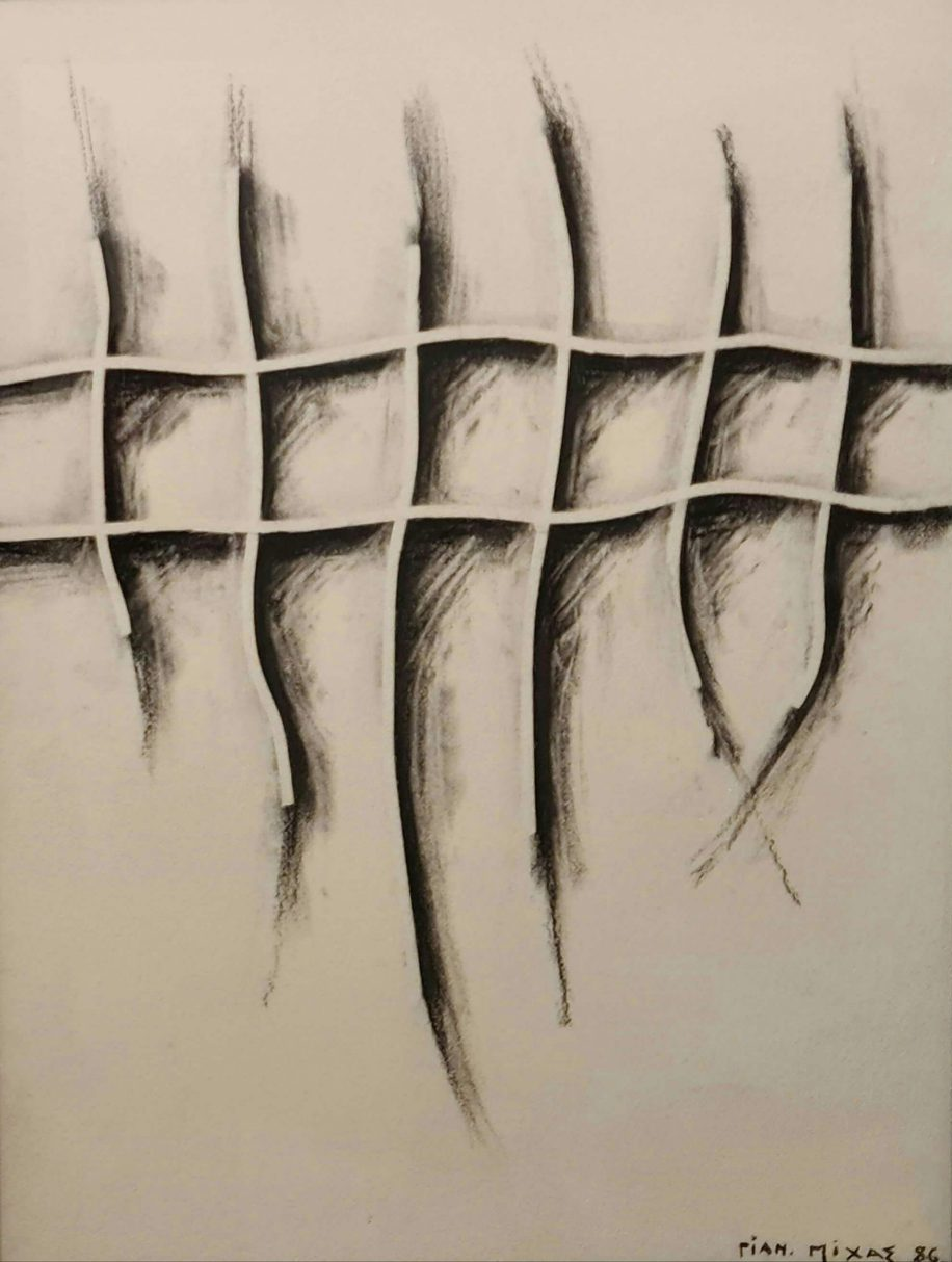 Yannis Michas Composition, 1986 Charcoal on paper